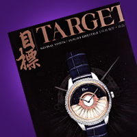 AB Editorial Covers 2017_target