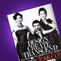 editorial-covers-Bazaar-20112