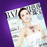 editorial-covers-Bazaar-2015