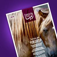 editorial-covers-Oryx-Premium-June-2015