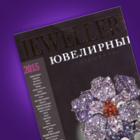 editorial-coversJewellery-Book-2015