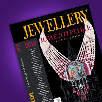 editorial-coversJewellery-Book-2016